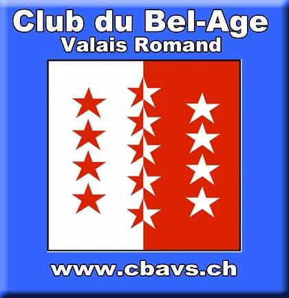 Logo CBA Valais Romand_petit